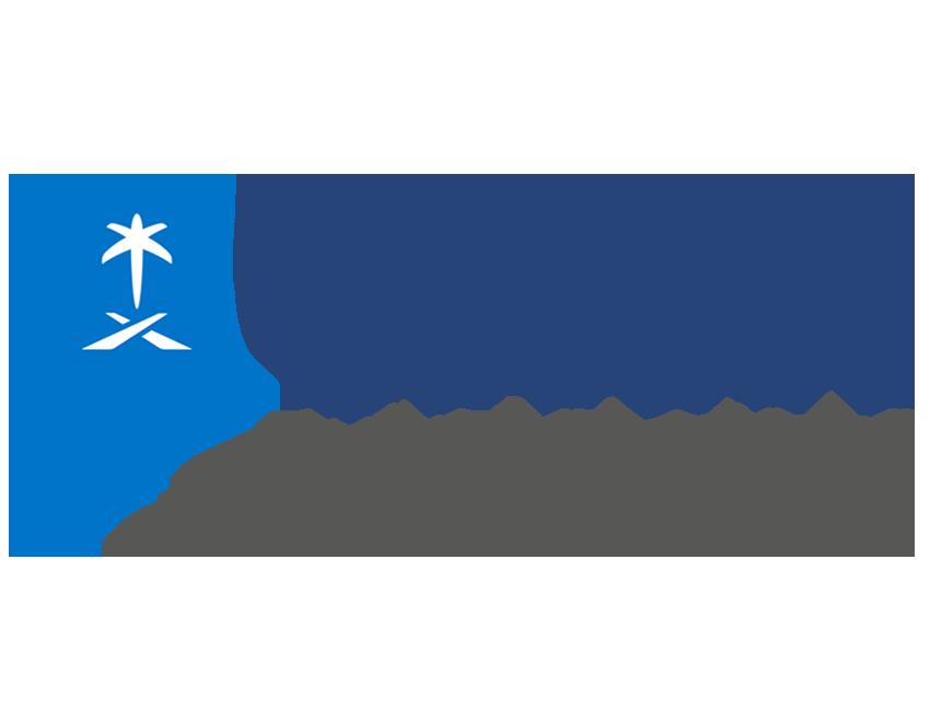 الهيئة العامة للطيران المدني